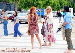 """بالصور حب ورومانسية بين الممثلة مريم أوزيرلي """"السلطانة هيام"""" وخطيبها على شاطئ بودروم"""