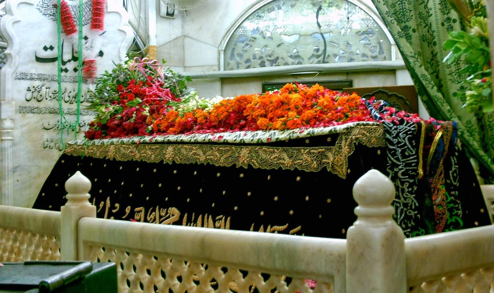 Hazrat Daataa Ganj Bakhsh Lahore Visit allama kaukab noorani okarvi