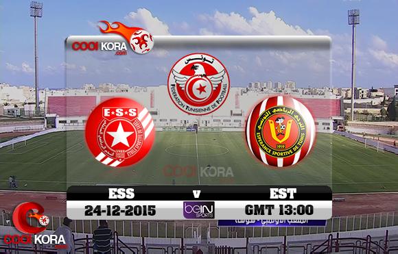 مشاهدة مباراة النجم الساحلي والترجي الرياضي اليوم 24-12-2015 في الرابطة التونسية
