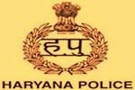 Haryana Police Recruitment Notification physical Measurement test and