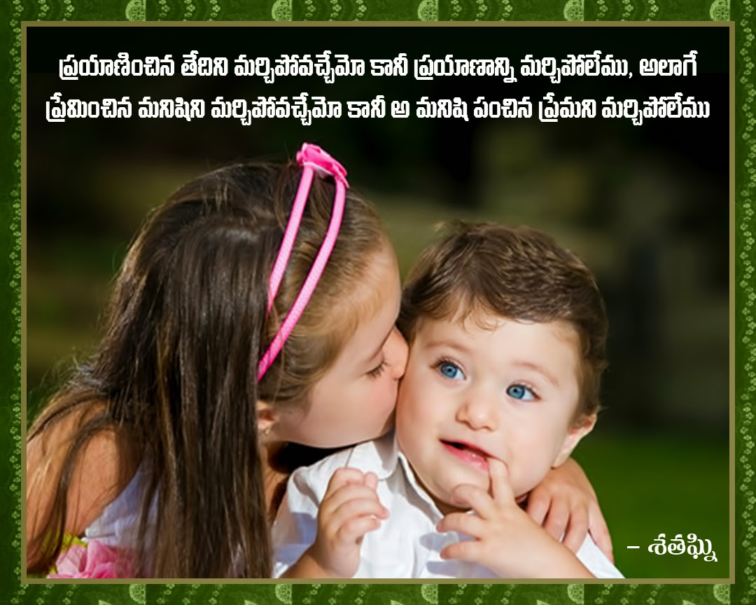 Cute Baby Couple Love Pics  Wallpapergenk