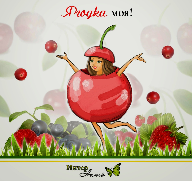 http://internitka.blogspot.ru/2014/08/blog-post.html