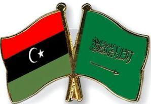 مشاهدة مباراة السعودية وليبيا نهائى