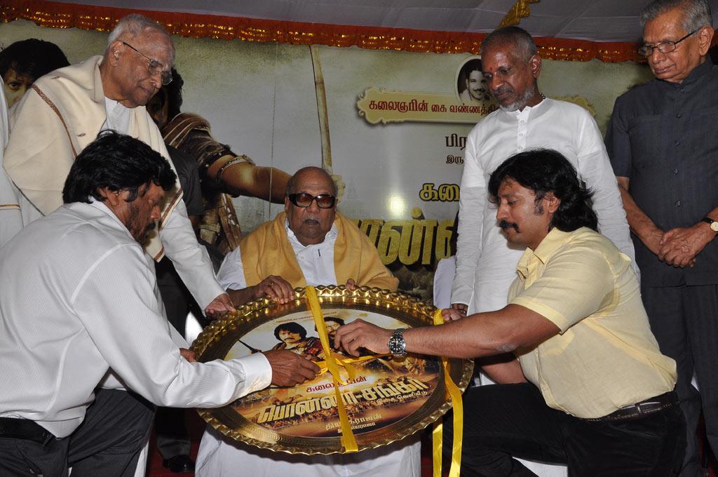 Ponnar Shankar Movie Release Date Movie Ponnar Shankar Audio