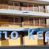 Πολιτιστικά και περιβαλλοντικά προγράμματα από το Γυμνάσιο Κερατέας για το σχ. έτος  2012-2013