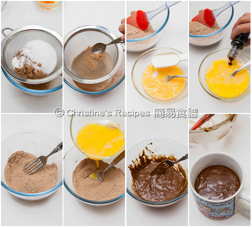 咖啡朱古力蛋糕製作圖 Coffee Chocolate Mug Cake Procedures