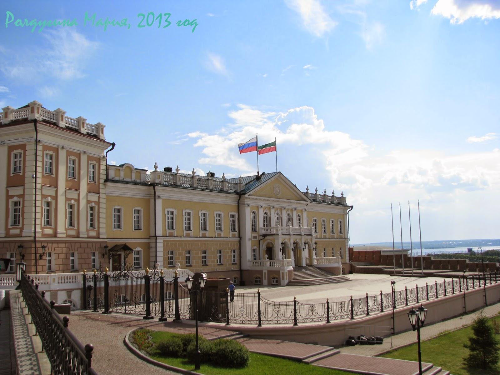 Казань Кремль фото