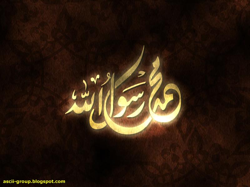 صلى الله عليه وسلم هو خاتم رسل الله