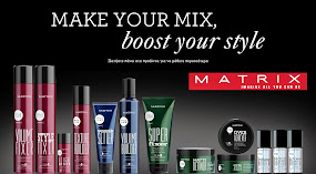 MAKE YOUR MIX, BOOST YOUR STYLE