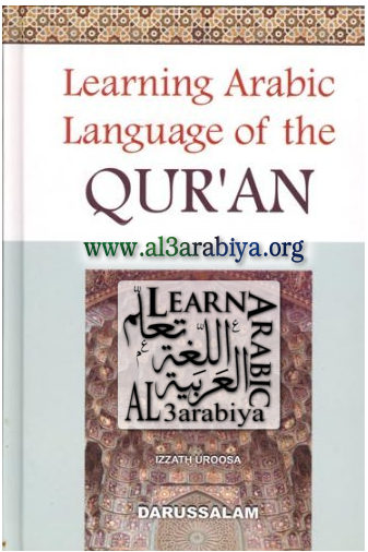 Learning Arabic Language Quran