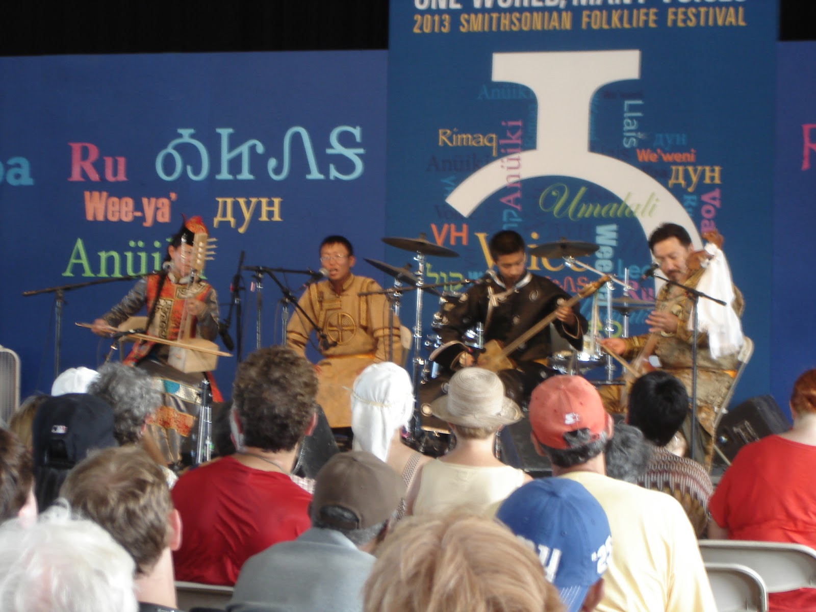 Alash, a Tuvan folk music ensemble, playing the song Bai Taiga