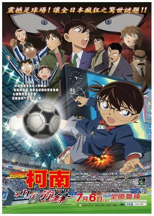 Phim Phiêu Lưu - Hành Động Thám Tử Lừng Danh Conan 16: Tiền Đạo Thứ 11 - Conan Movie 16: The Eleventh Striker - 2012