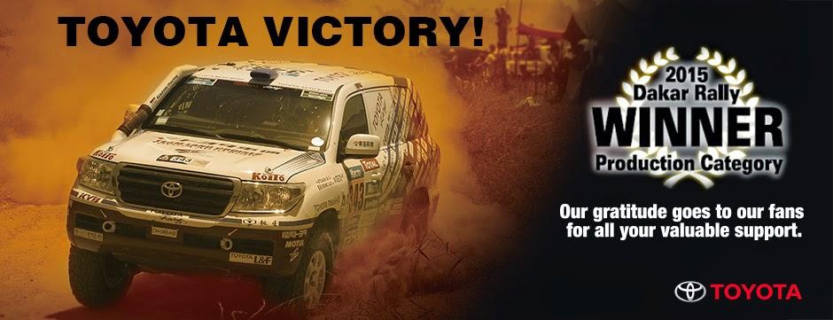 Toyota Victory 2015 Dakar Rally Winner Production Category
