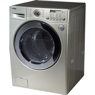 Venta lavarropas lg