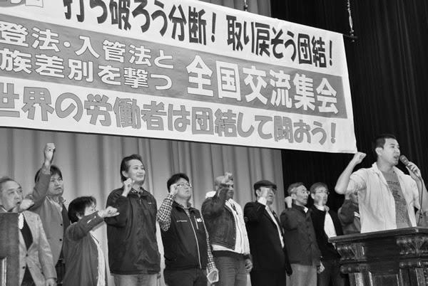 http://www.doro-chiba.org/nikkan_dc/n2014_01_06/n7695.htm