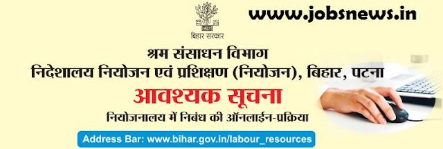 Register in Employment Exchange Bihar - Labour Resource Online Process