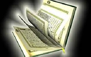 Mari Membaca Al-Quran