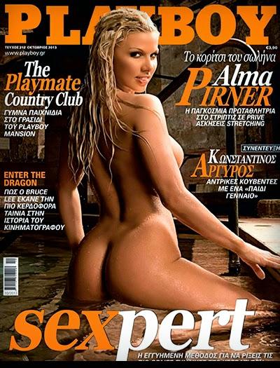 playboy Alma pirner
