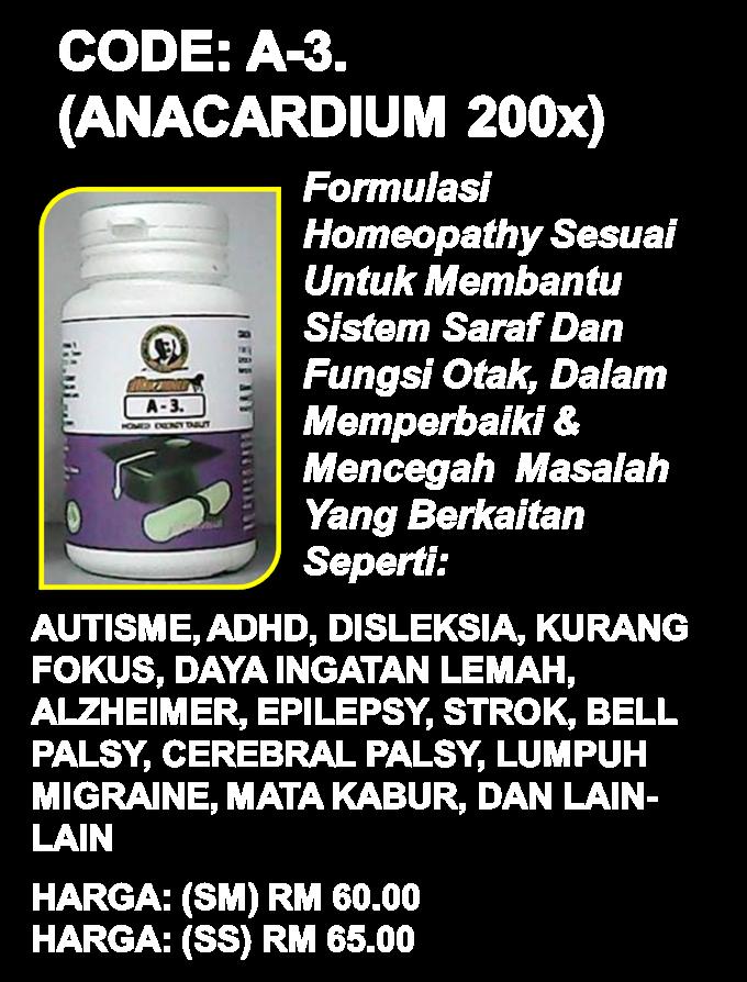 ANACARDIUM-(Genius Booster Perangsang Minda) WM RM60.00 EM RM65.00