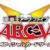 Arc-V Star Pack