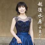 Mizumori Kaori