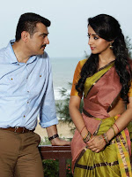 Yenthavaadu Gaani Movie latest photos-cover-photo