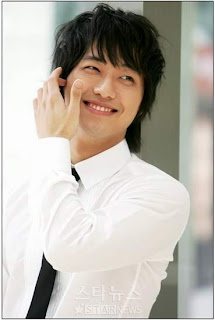 Nam Goong Min Photo