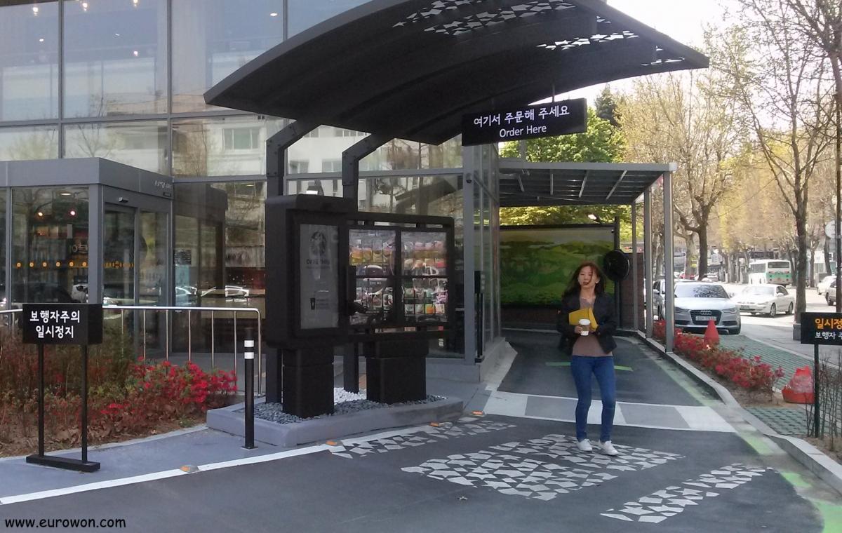 Drive thru de un Starbucks en Corea
