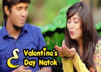 Fera Valentines Day Special Bangla Natok By Tawsif & Safa Kabir