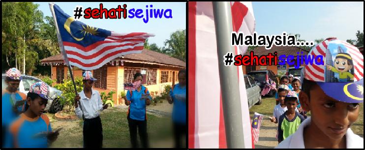 Sambutan Hari Kemerdekaan yang ke-58 peringkat sekolah 2015