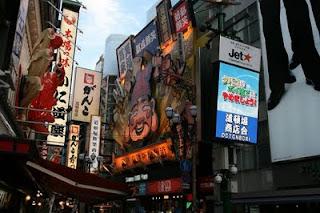 Akihabara the electronic town