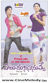 Etu Chusina Nuvve Telugu Mp3 Songs Free  Download -2012