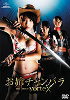 download film chanbara beauty : the movie vortex gratis