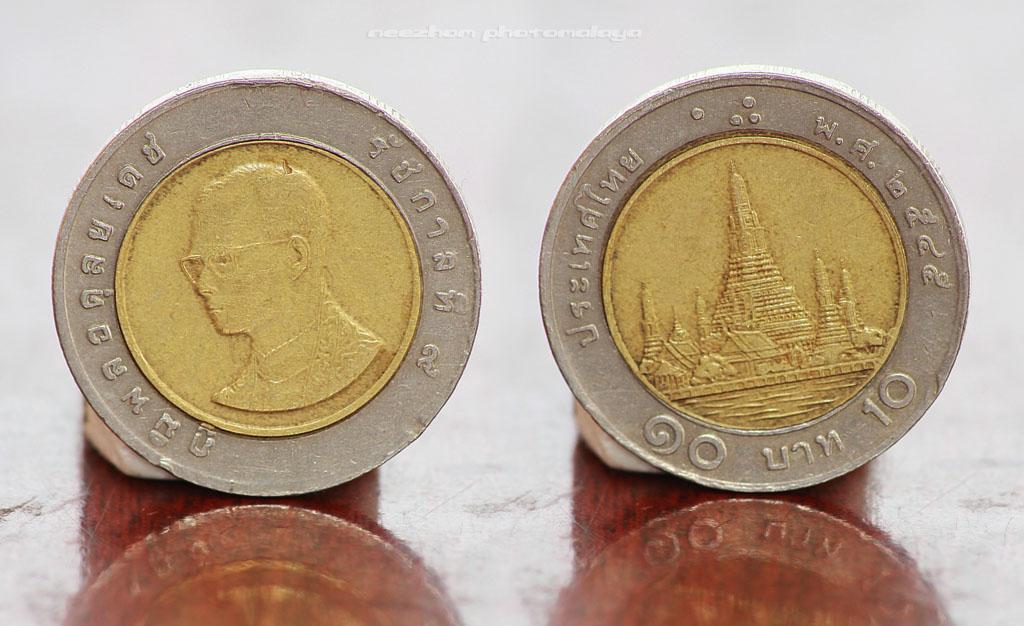 Koleksi duit syiling Thailand 10 Baht (1988-2008)