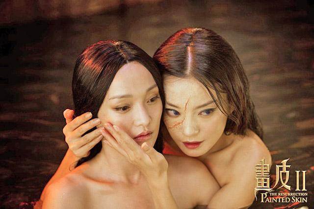 almen wong nude
