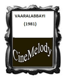 Vaaralabbayi Telugu Mp3 Songs Free  Download  1981