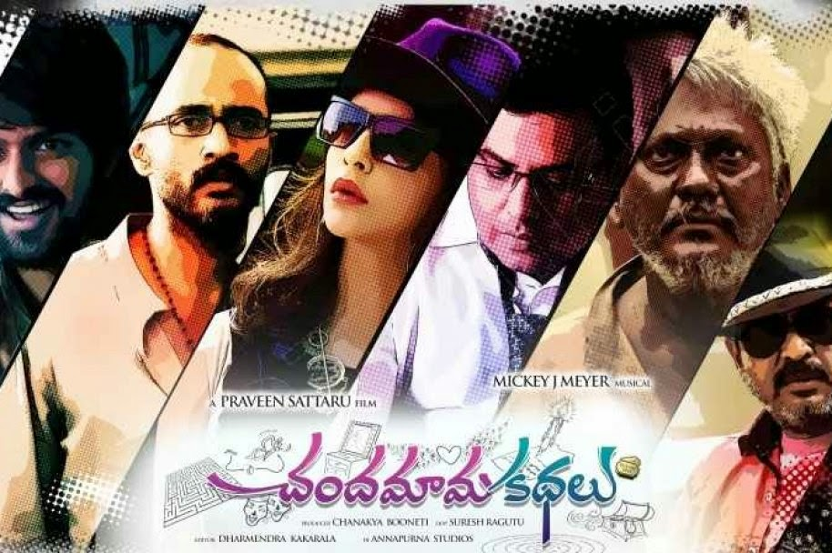 Chandamama Kathalu 2014 Telugu Watch Online