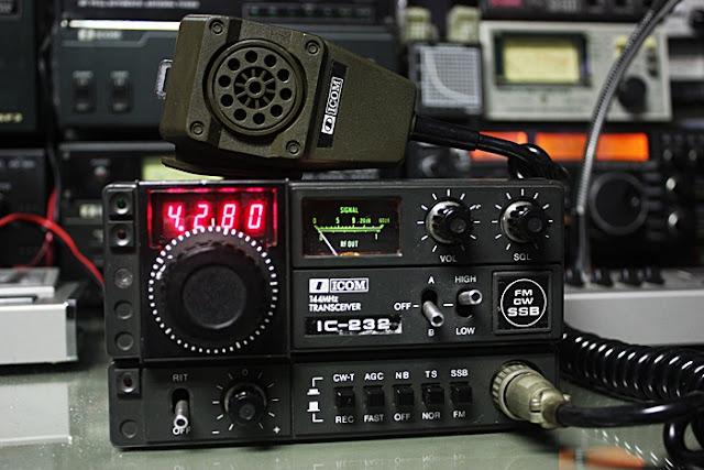 Icom IC-232