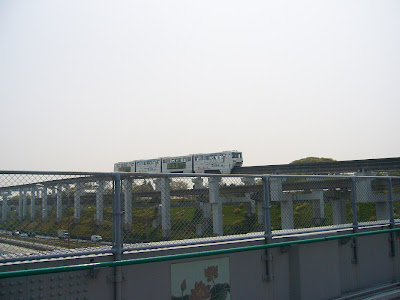 万博記念公園 大阪モノレール
