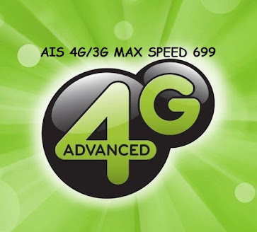 AIS 4G/3G สุดคุ้ม!! ทั้งเดือน!