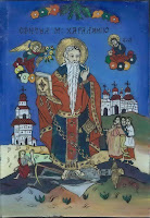 Sfantul Sfintit Mucenic Haralambie - 10 februarie