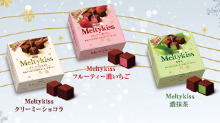 chocolate meltykiss, strawberry meltykiss, matcha meltykiss, macha meltykiss, green tea meltykiss