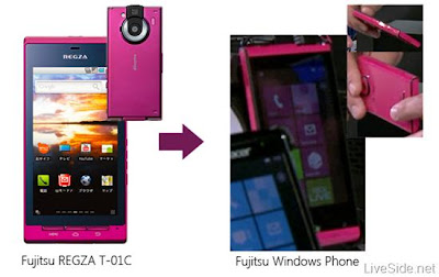 The First Windows Phone 7.5 From Fujitsu Will Be Launched in August