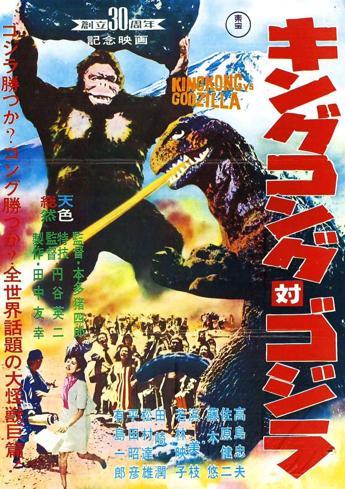 http://fr.wikipedia.org/wiki/King_Kong_contre_Godzilla