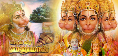 Jai Veera Hanuman 09-12-2015 Jaya TV Serial 09th December 2015 Episode 163 Youtube Watch Online