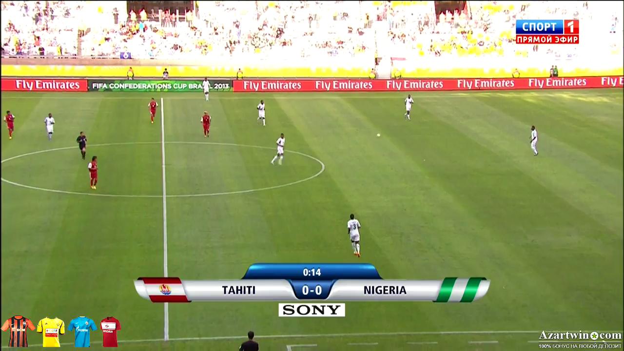 Copa Confederaciones 2013 - Tahiti vs Nigeria