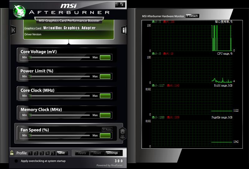 MSI Afterburner Download,微星顯示卡超頻軟體、可螢幕錄影、擷取螢幕畫面