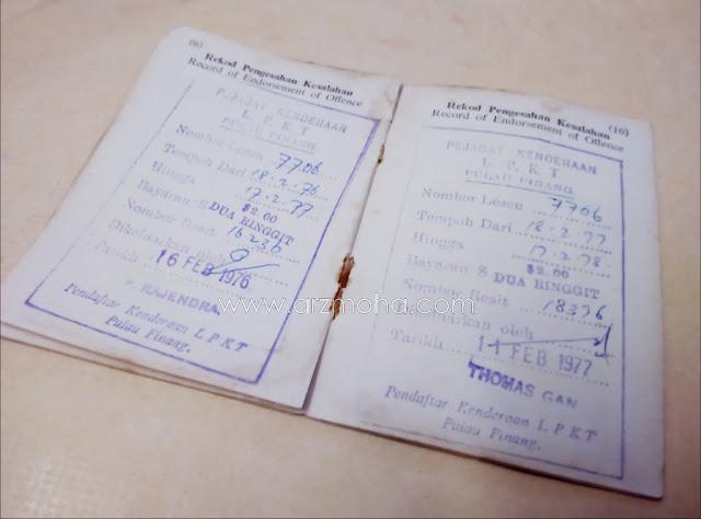 buku lesen penarik beca , kenaikan harga oleh LPKT pulau pinang, gambar buku lesen penarik beca, sejarah penarik beca pulau pinang,