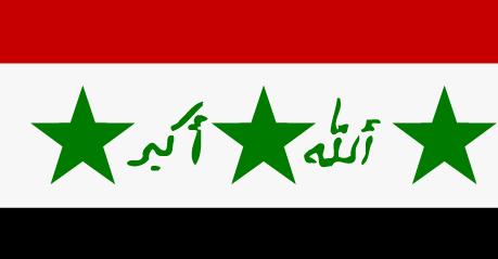 تردد قناة طيور العراق الجديد على القمر الصناعي نايل سات birds Iraq 2014