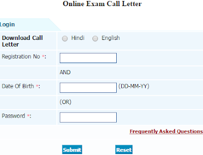 IDBI Executive exam hall ticket